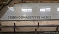 PCB和CCL压合钢板层压钢板镜面钢板 2