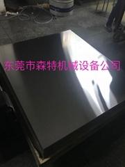 NTK630壓合鋼板SUS630層壓鏡面鋼板