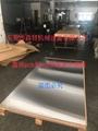 PCB和CCL压合钢板层压钢板镜面钢板 4