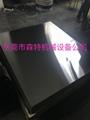 PCB和CCL压合钢板层压钢板镜面钢板 5