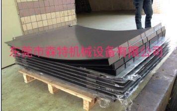 線路板覆銅板鋁基板廠壓機TL1200加熱盤保護板防磨損襯板 4