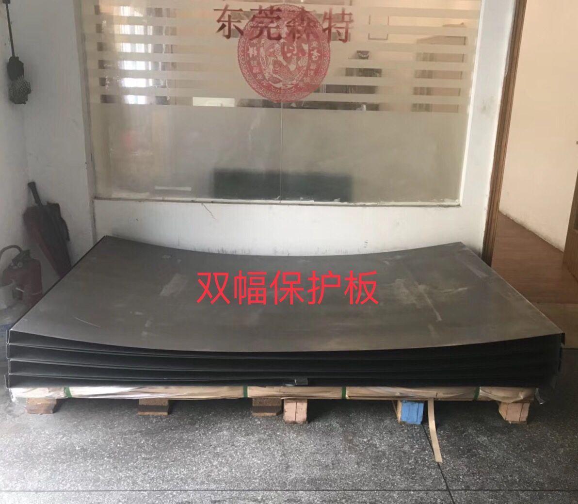 線路板覆銅板鋁基板廠壓機TL1200加熱盤保護板防磨損襯板 5
