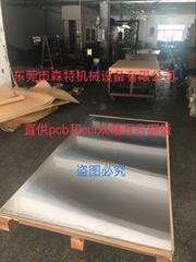 現貨直供線路板覆銅板鋁基板廠壓合鋼板鏡面鋼板