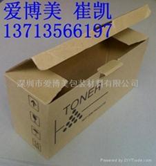 供應深圳福永紙箱
