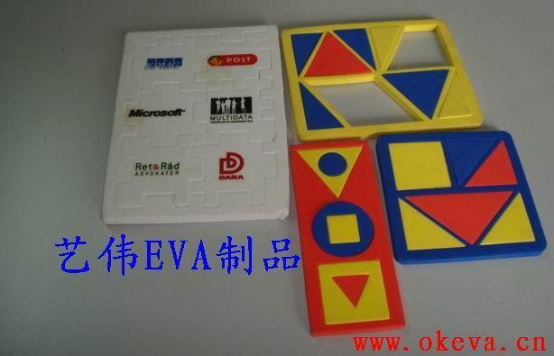 EVA拼图拼板 2