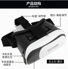 3D VR Box Virtual Reality Glasses Cardboard Movie Game for Samsung IOS iPhone (Hot Product - 4*)