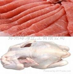 肉制品加工消毒剂