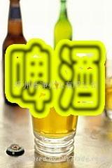 啤酒消毒剂