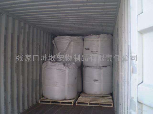 Metallurgical Ball bentonite 2