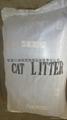 5L Bentonite cat sand 3