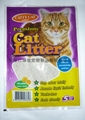 5L No dust spherical cat litter