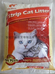 5L ball  cat litter with