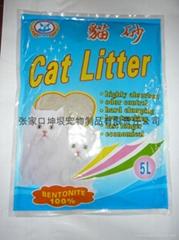 5L Cat Litter(spherical)