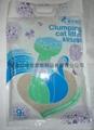 9L No dust cat litter
