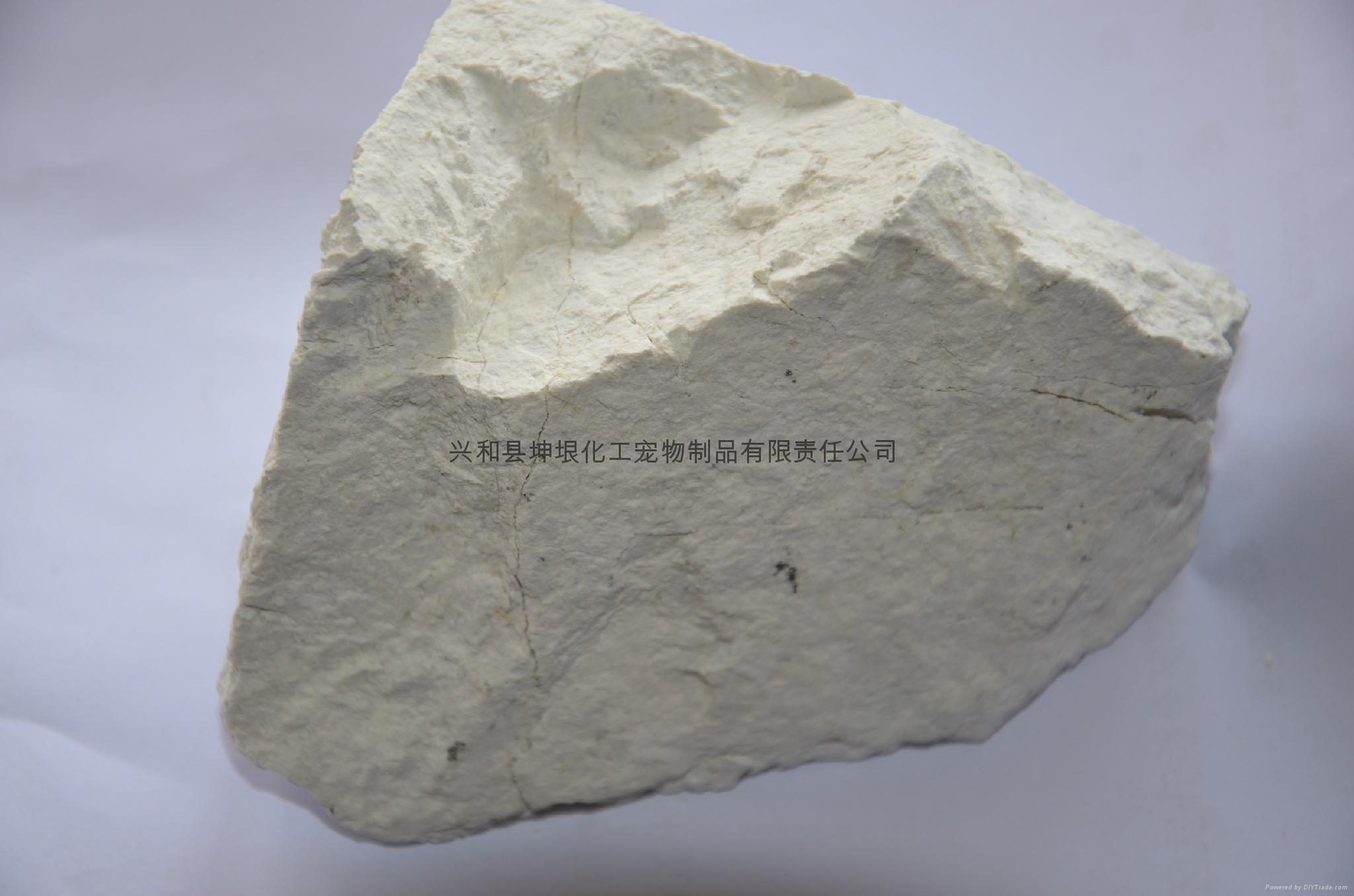 超白高岭土原矿 2