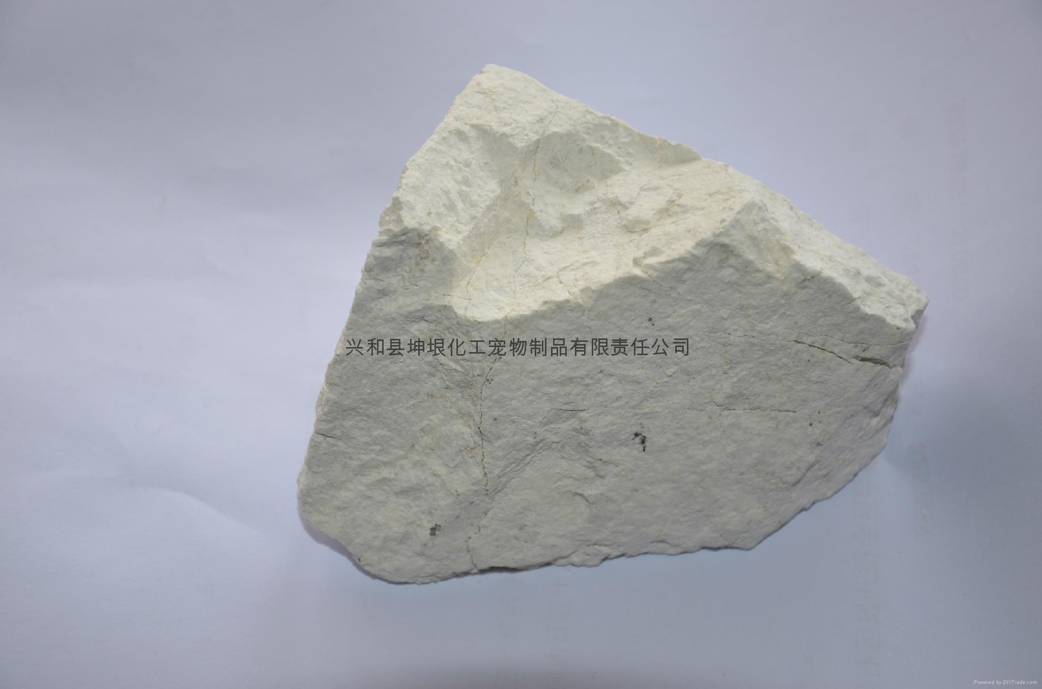 超白高岭土原矿 1