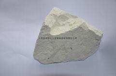 超白高岭土原矿