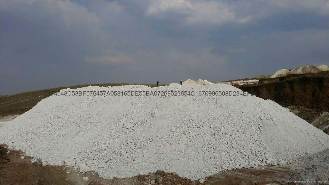 超白高嶺土原礦 3