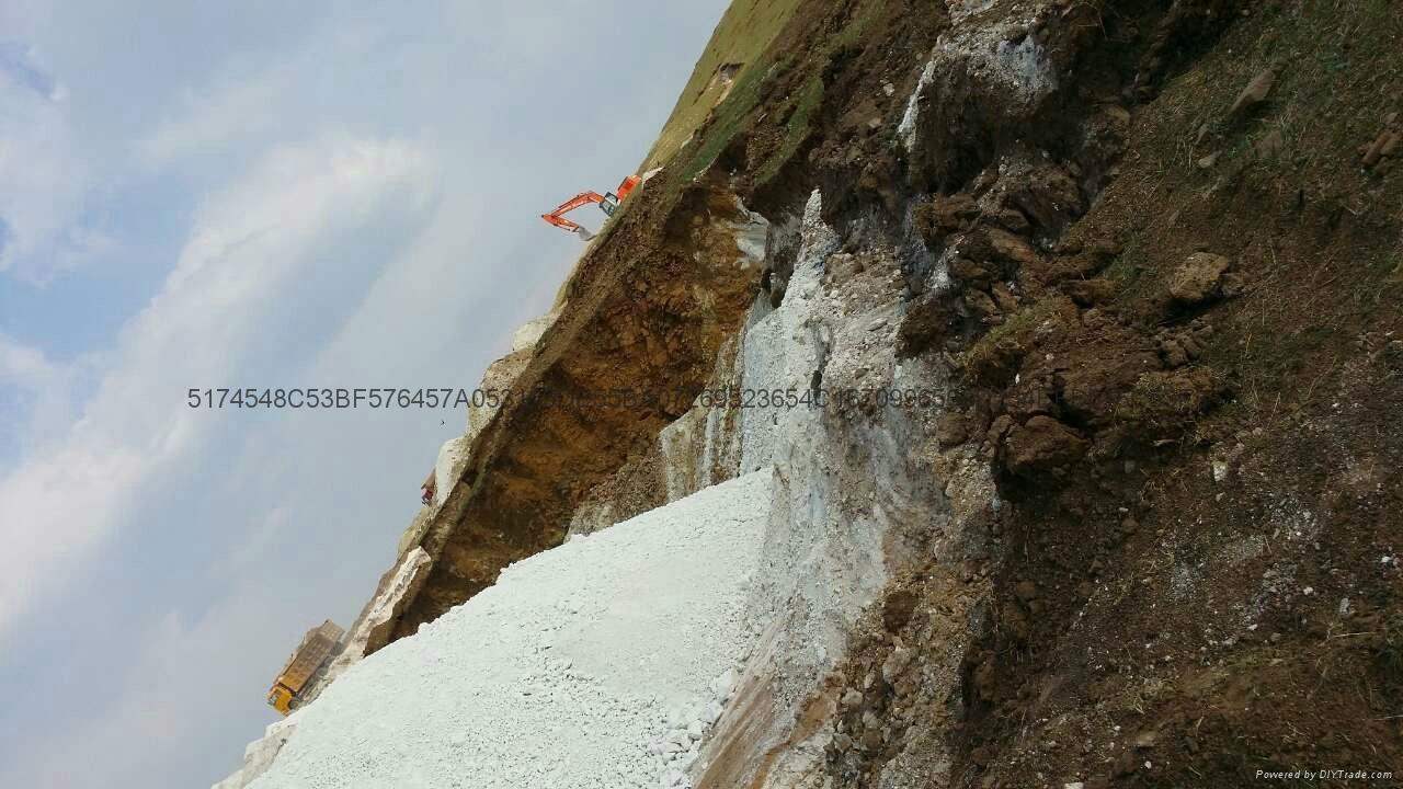 超白高嶺土原礦 4