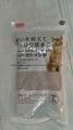 1L dust free ball cat litter