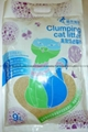 9L spherical  cat litter
