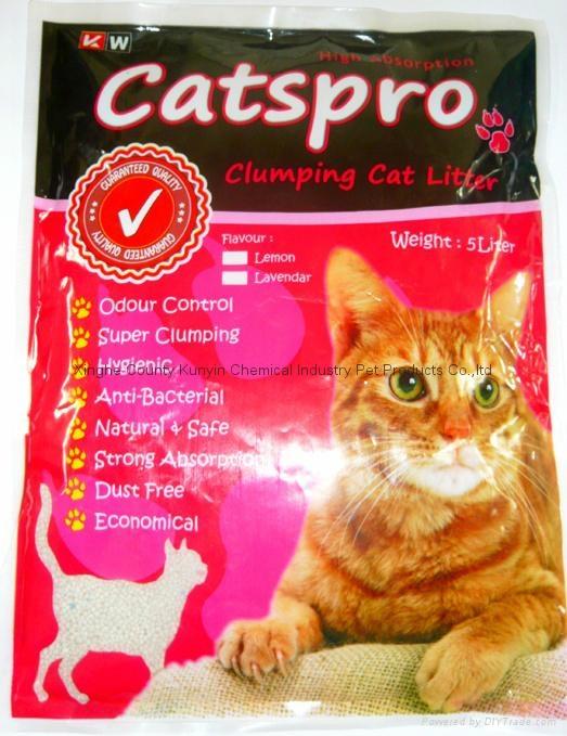 5L lavendor scent ball cat litter