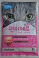 4L peach flavor ball cat litter