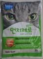4L baby powder scent  ball cat litter