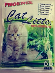5L apple flavor strip cat litter