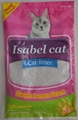 5L ball cat litter1mm-3.5mm