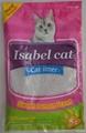 5L ball cat litter1mm-3.5mm