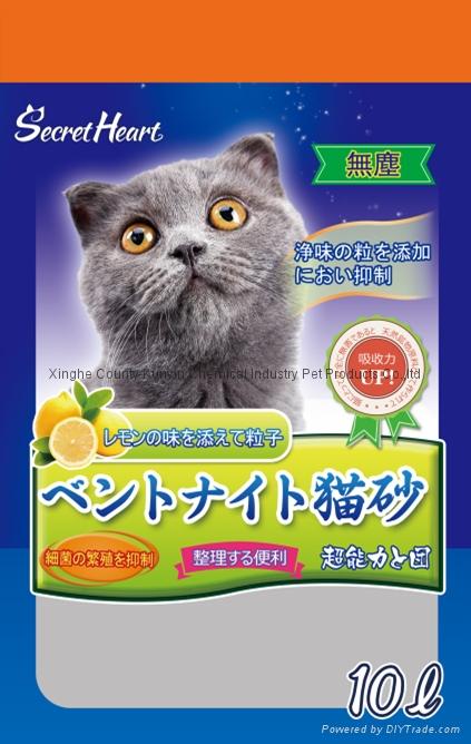 10L orange  flavor spherical cat litter