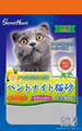 10L orange  flavour spherical cat litter  1