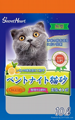 10L orange scent ball ca (Hot Product - 1*)
