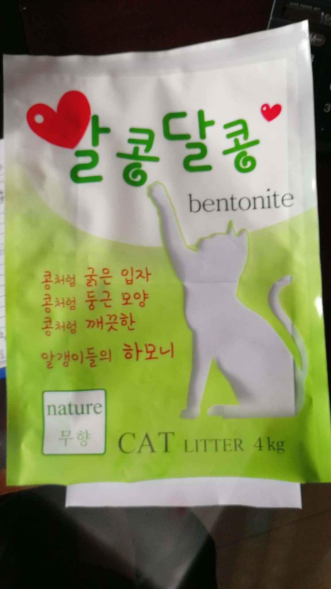 4kg no dust ball cat litter 1mm-4mm