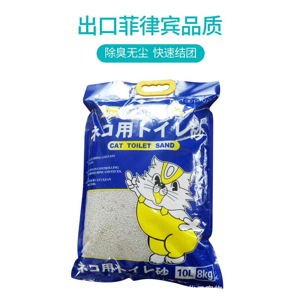 10L  Philippines' free dust ball cat litter  1