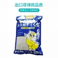 10L  Philippines' free dust ball cat litter