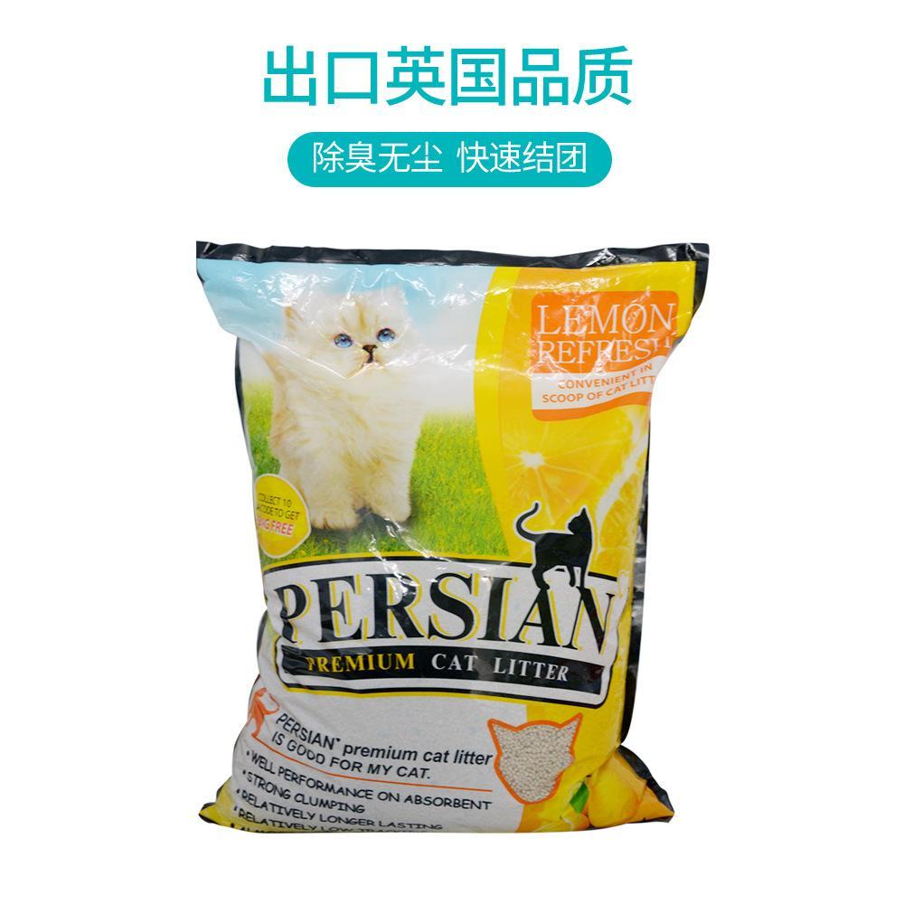 5L lemon scent free dust ball cat litter  1