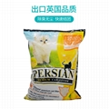 5L lemon scent free dust ball cat litter  1