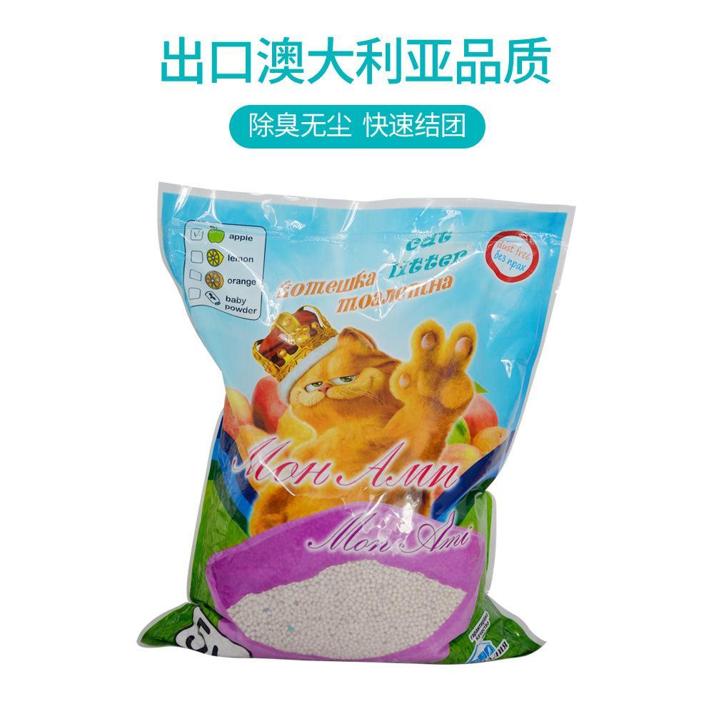 5L apple scent free dust ball cat litter  1