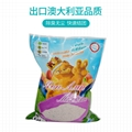 5L apple scent free dust ball cat litter
