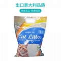5L Italy's no dust ball cat litter 1