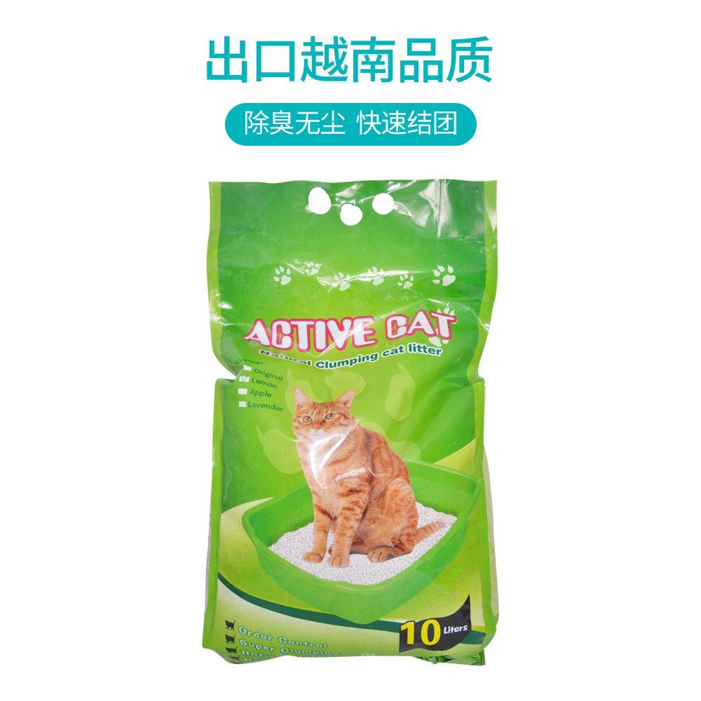 10L Vietnam's no dust ball cat litter  1