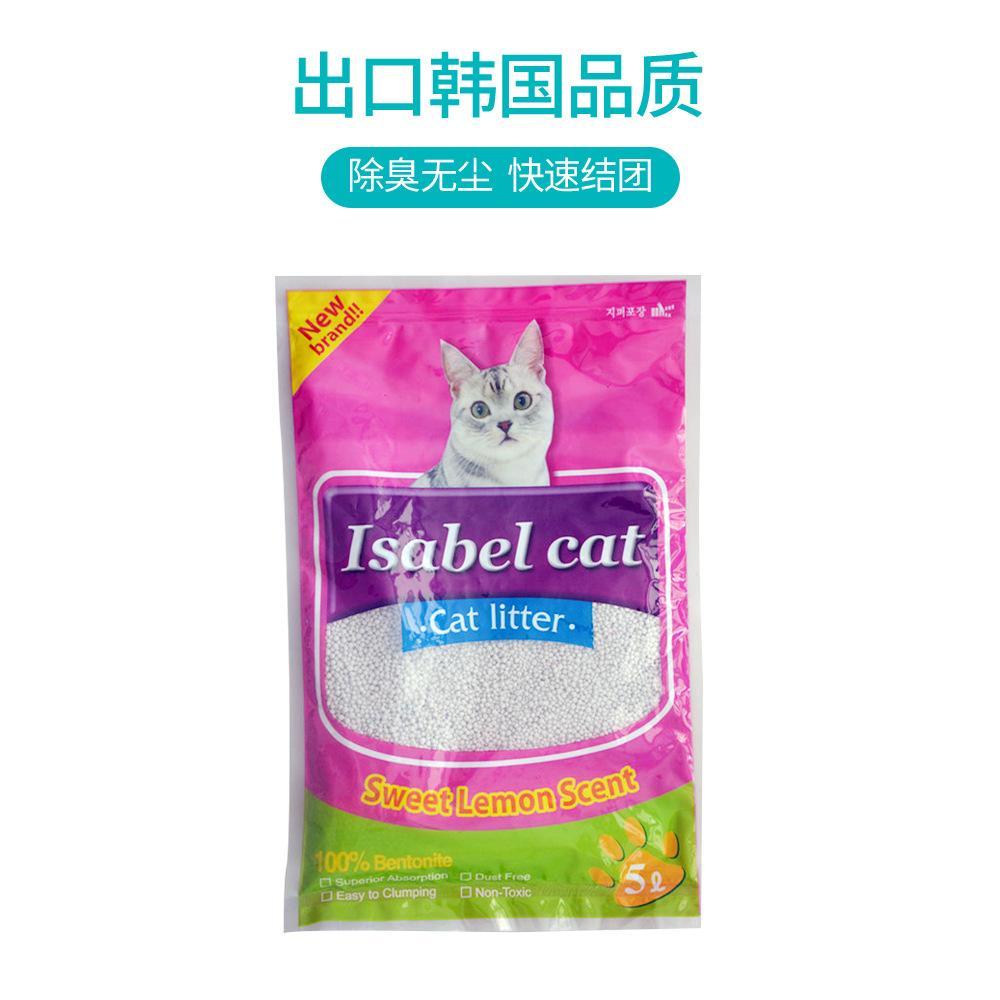 5L Korean no dust ball cat litter  1