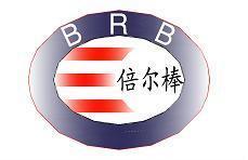 南京倍爾棒貿易有限公司
