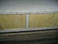 復合岩棉保溫板
