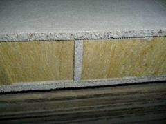 复合岩棉保温板
