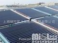 Solar energy water heater 1