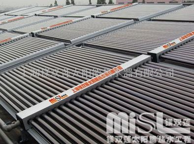 Solar energy water heater 2