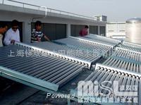 Solar energy water heater 3